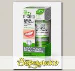 Зубной порошок в готовом виде Целебные травы Fito Доктор, 45 мл