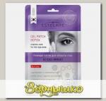 Патчи гелевые для области глаз Ботокс-эффект, 4 шт.