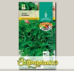 Салат листовой Полянка, 1 г Эксклюзивные сорта