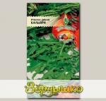 Рукола дикая Кальяри, 0,5 г Эксклюзивные сорта