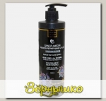 Уход-восстановление с Кератином для сухих, поврежденных и окрашенных волос, 500 мл