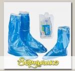 Чехол для обуви водонепроницаемый на молнии 24х14х5 см