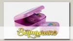 Контейнеры для закусок DINO (фиолетовые), 3 шт.