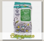Чай черный цейлонский премиальный Звуки леса, 70 г