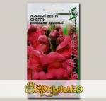 Антирринум (львиный зев) низкорослый Снеппи Розовато-лиловый F1, 20 шт. Selekt