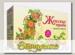 Чайный напиток Женские травы, 20 ф/п