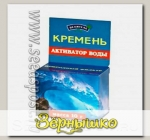 Активатор воды Кремень (для очистки воды), 10 г