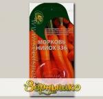 Морковь НИИОХ 336, 100 гелевых БИдраже Витамин роста
