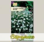 Гвоздика - травянка Белая, 0,1 г