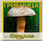 Грибница субстрат микоризный Масленок Желто-бурый, 1 л