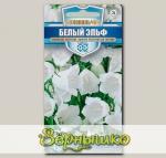 Колокольчик персиколистный Белый Эльф, 0,1 г Русский богатырь
