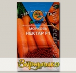 Морковь Нектар F1, 100 гелевых драже Грядка лентяя