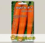 Морковь Рига F1, 0,5 г