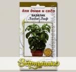 Базилик зеленый Ладж Лиф, 5 мультидраже (1 драже 8-10 растений) Для дома и сада