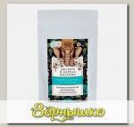 Чайный напиток Джамун Карела (порошок), 80 г