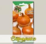 Лук репчатый Сигма, 2 г Авторские семена