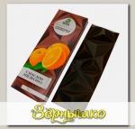 Озокерит лечебный с эфирным маслом Апельсина (горный воск), 75 г