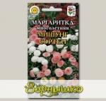 Маргаритка Мишунг сортен, Смесь, 0,05 г