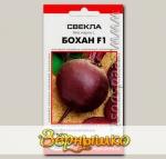 Свекла Бохан F1, 100 шт. Профессиональные семена