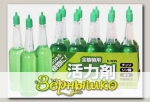 Удобрение японское Зеленое Универсальное, 30 мл