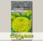 Бархатцы Тайшан Лимонные F1, 5 шт. PanAmerican Seeds Профессиональные семена