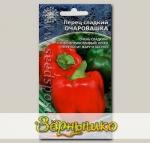 Перец сладкий Очаровашка, 20 шт. Сибирская серия