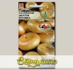 Лук репчатый Пуговка Желтая, 0,5 г Эксклюзивные сорта