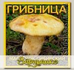 Грибница субстрат микоризный Масленок Сибирский, 1 л