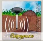 Ультразвуковой отпугиватель кротов и грызунов с солнечной батареей Weitech-WK-0677 Solar