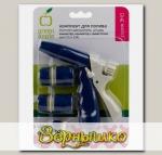 Комплект GREEN APPLE для полива (пистолет-расп-ль, штуцер, коннектор, кон-р с аквастоп.) (GAKP01-94)
