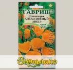 Эшшольция Апельсиновый ликер, 0,2 г