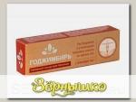 Концентрат-батончик ГоджИмбирь с семенами чиа, 45 г