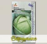 Капуста белокочанная Арривист F1, 15 шт. Seminis