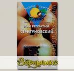 Лук репчатый Стригуновский, 50 гелевых драже Грядка лентяя