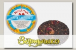Чай черный с лепестками розы и цветами сафлора Тебе повезет (плитка), 50 г