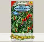 Дереза (ягоды Годжи) Красный алмаз, 0,1 г