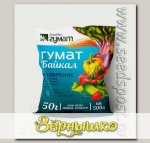 Гумат Байкал,150 г