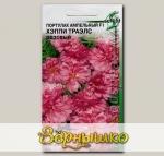 Портулак ампельный Хэппи Траэлс Розовый F1, 7 драже (1 драже 5-7 растений) Selekt