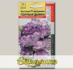 Эустома АВС махровая Голубая дымка F1, 10 гранул Профессиональная коллекция