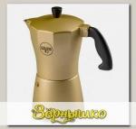 Кофеварка гейзерная на 3 чашки GALAXY (золотая)