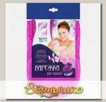 Варежка ЭДИТ для Ванной Фиолетовая (двухсторонняя), 110х190 мм