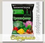 Трихофлор, 10 г