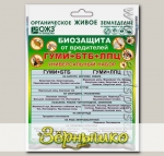 ГУМИ+БТБ+ЛПЦ Универсальный набор (трехкомпонентный), 6 г+50 г+50 г