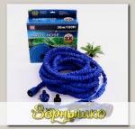 Складной растягивающийся шланг для полива Magic Hose (XHose) Синий, 30 м