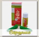 Зелёное масло натуральное нативное Дан'Ю Па-Вли Корень жизни, 12 мл