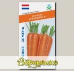 Морковь Аурантина F1, 0,5 г