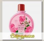 Соль для ванны с Розовой водой и лепестками Rose of Bulgaria, 360 г