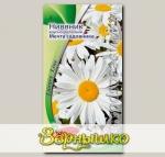 Нивяник крупноцветковый Мечта садовника, 0,1 г Luxury Line