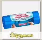 Пакеты для мусора Prestige Rubber Flex 60 л (рулон), 10 шт.