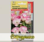 Эустома Сапфир Бело-розовая F1, 10 гранул Профессиональная коллекция